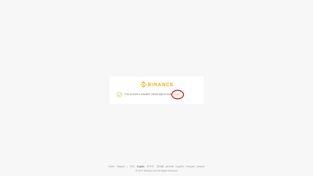 How to Trade Bitcoin on Binance - Email Confirmed